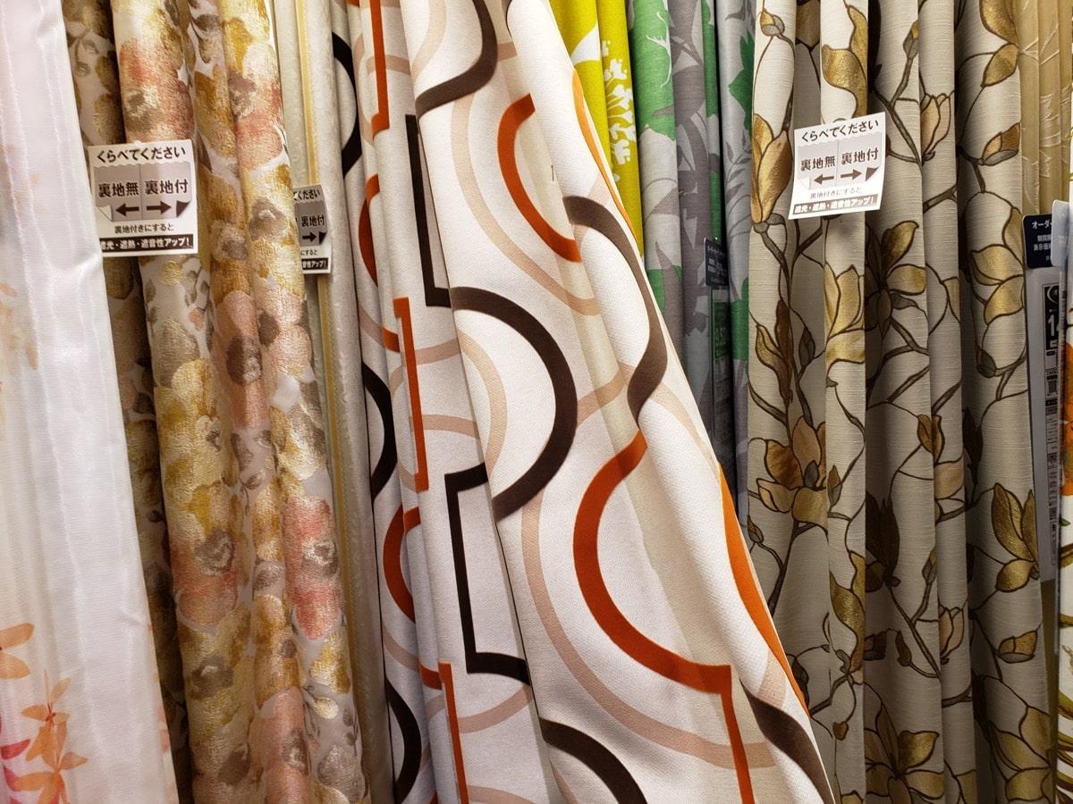 ニトリのカーテン
