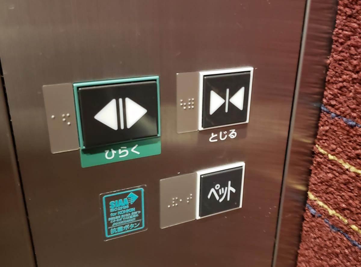 エレベーターのペットボタン