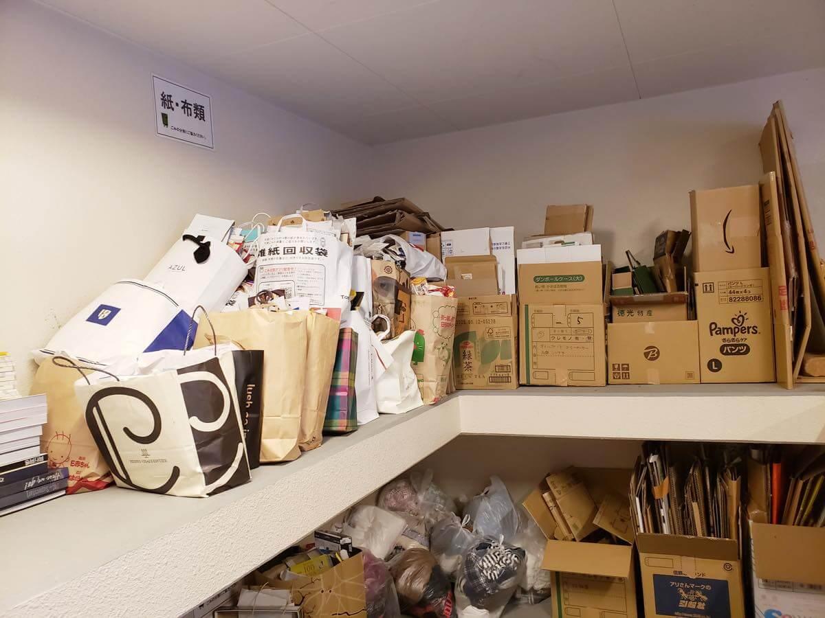 24時間可能なマンションのゴミ捨て場