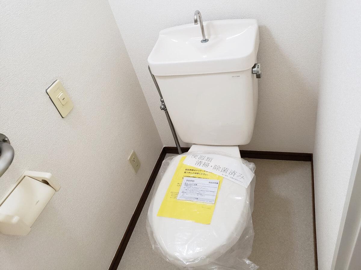 JKK東京のトイレ